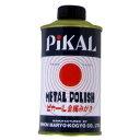 【日本磨料工業 PiKAL】ピカール液 180g 11100 液状金属磨き