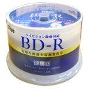 【G-TOPS】【決算特価!2/28まで】BD-R25WGAS50 BD-R BDR 25GB 6倍速 50枚