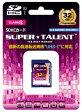 【スーパータレント(SuperTalent)】【SDHC 32GB】ST32SU1P【Class10】【UHS1】【R:50MB/s W:30MB/s】