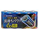 【アイリスオーヤマ】大容量アルカリ乾電池 単2形4パック LR14BP/4P