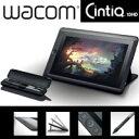 送料無料!!【ワコム(WACOM)】ペンタブレット Cintiq 13.3型フルHD液晶搭載 DTK-1300/K0【smtb-u】