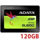 【エイデータ ADATA】SSD 120GB ASU650SS-120GT-C 120GB SSD Ultimate SU650 2.5インチ SATA 6G 7mm 3D TLC