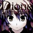【EastNewSound】Dione Aggregation