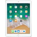 【Apple】iPad 9.7インチ Wi-Fiモデル 32GB MR7G2J/A シルバー