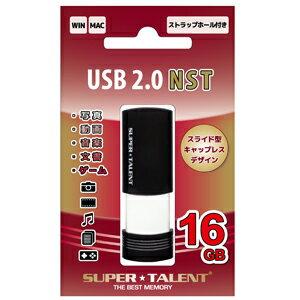 【メール便 送料250円 対応商品】【スーパータレント SuperTalent】【USBメモリー 16GB】ST2U16NSTBW