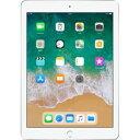 【Apple】iPad 9.7インチ Wi-Fiモデル 128GB MR7K2J/A シルバー