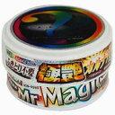 【プロスタッフ PROSTAFF】ミスターマジック カルナバ100 ワックス WAX S-73