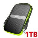 【シリコンパワー Silicon Power】2.5インチ ポータブルHDD 1TB USB3.0対応 IPX4 防水 耐衝撃 キズに強い 3年保証 SP010TBPHDA60S3K