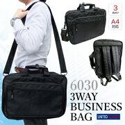 【MIKASA】6030 ビジネスバック ブラック リュックショルダー内蔵 W39×H28×D10cm 素材ポリエステル