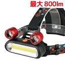 【パイナップル】COB LEDヘッドライト 4パターン 18650充電 単3×3