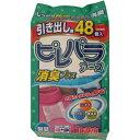 【アース製薬 EARTH】ピレパラアース 無臭 引き出し用 1年防虫 48包 防虫剤