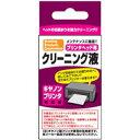 【ナカバヤシ nakabayashi】Canon用プリンタヘッドクリーニング液 顔料 染料 両対応 PP-HC-C01