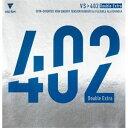 【ヴィクタス VICTAS 】VS>402 ダブルエキストラ ブラック 2 20401