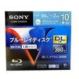 【ソニー SONY】10BNR2VDPS2 (BD-R DL 2倍速10枚)【日本製】