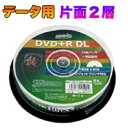 【ハイディスク HI DISC】HDD+R85HP10 (DVD+R DL 8倍速10枚)