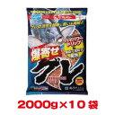 【マルキユー マルキュー】マルキユー マルキュー 爆寄せグレ 2000g×10袋 1ケース メジナ グレ