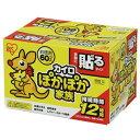 【アイリスオーヤマ IRIS】アイリス カイロ ぽかぽか家族 貼るタイプ レギュラーサイズ 60個入り PKN-60HR