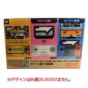 【内蔵ゲーム103種 ファミコン互換機】カセットinゲームポケット ポケットサイズ