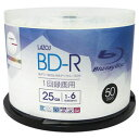 【lazos ラソス】ラソス BD-R 25GB 1-6倍速対応50枚 L-B50P lazos