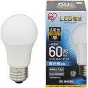 【アイリスオーヤマ IRIS】LED電球 E26 広配光 60形相当 昼白色 LDA7N-G-6T5