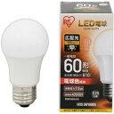 【アイリスオーヤマ IRIS】LED電球 E26 広配光 60形相当 電球色 LDA8L-G-6T5