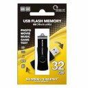 【スーパータレント(SuperTalent)】【USBメモリー 32GB】STU32RMP