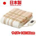 【椙山紡織(Sugibo)】電気敷毛布 SB-S102