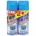 【JOY】解氷・霜とりスプレー2本パック YP228