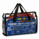 【大自工業 メルテック Meltec】ブースターケーブル 120A 5.0m ML914...