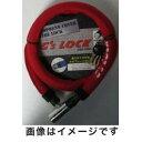 【ユーラック ULAC】シリコン4ダイヤルロック 55cm OR 71726 SC1