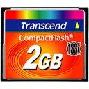 【トランセンド Transcend】トランセンド CF 2GB TS2GCF133 133倍速 20MB/s コンパクトフラッシュ メモリ