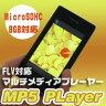 【YouTubeダイレクトOK】MP5プレーヤー 3インチ