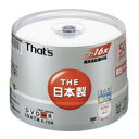 【That's(太陽誘電)】DR-47CWWY50BNMG (DVD-R 16倍速50枚)【日本製】