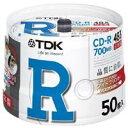 CD-R80PWDX50PB