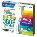 【三菱 Verbatim】【本サイト限定特価】VBR260Y...