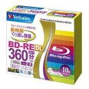 【三菱 Verbatim】VBE260NP10V1 (BD-RE DL 2倍速10枚)