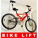 【吊り下げ式収納】自転車スタンド ラック 置き場 天井 天吊 リフト式1台用