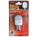 【オーム電機(OHM)】LED電球 常夜灯 3灯 白 AT-03W