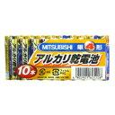【三菱電機】アルカリ乾電池 単4形 10本パック LR03N/10S 10P