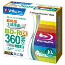 【三菱 Verbatim】VBR260YP10V1 (BD-R DL 4倍速10枚)