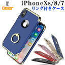 iphone x ケース iPhone8