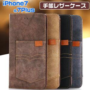 iphone8 ケース iphone7 plus カバー 手帳 デニム風