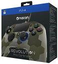 【送料無料】Nacon Gaming Revolution Pro Controller Sony Official Licensed PS4 - ナコン ゲーミング レボリューション プロ コントローラー ソニー オフィシャル ライセンス PS4 グリーン カモ Green Camo