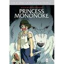 【日本語音声有】もののけ姫 - Princess Monon...