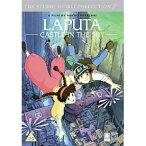 【日本語音声有】天空の城ラピュタ スタジオジブリ - Laputa Castle in the sky DVD 輸入版