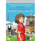 【日本語音声有】千と千尋の神隠し スタジオジブリ - Spirited away DVD 輸入版