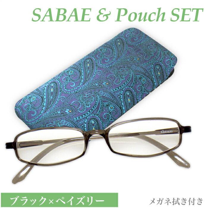 【純日本製】やわらかシニアグラス(老眼鏡)SAB...の商品画像