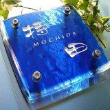 30%OFF !! 爽やかなブルーが目を引く優しい人気商品手作りガラス表札 正方形 ブルー キルン ひょうさつ hfs-01