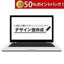 ★50%ポイントバック★表札【購入前にサンプル画像でイメージ...