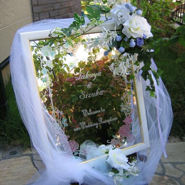 ウェルカムボード【ミラー・大きなバラとアイビー柄...の商品画像